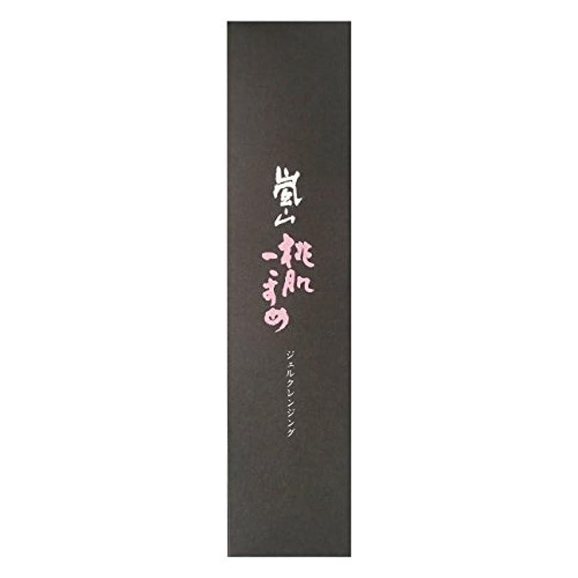 ワインカレンダーグッゲンハイム美術館メリードア 嵐山桃肌こすめクレンジングジェル 200ML