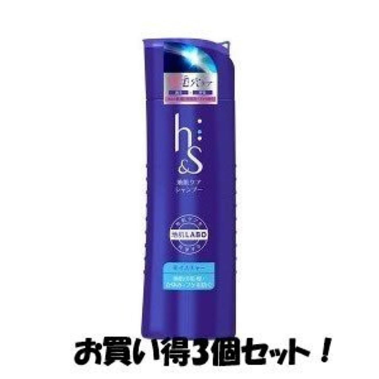 借りる見積り小間(P&G)h&s モイスチャー シャンプー 190ml(医薬部外品)(お買い得3個セット)