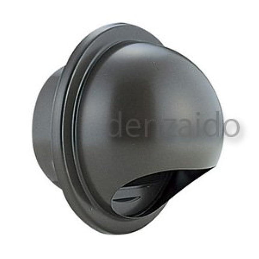 かんがいかどうか証明するバクマ工業 丸型フード付換気口 開口部:小 取付穴付 ステンレス製 ブラウン 150φ用 B-150MVS-P-BR
