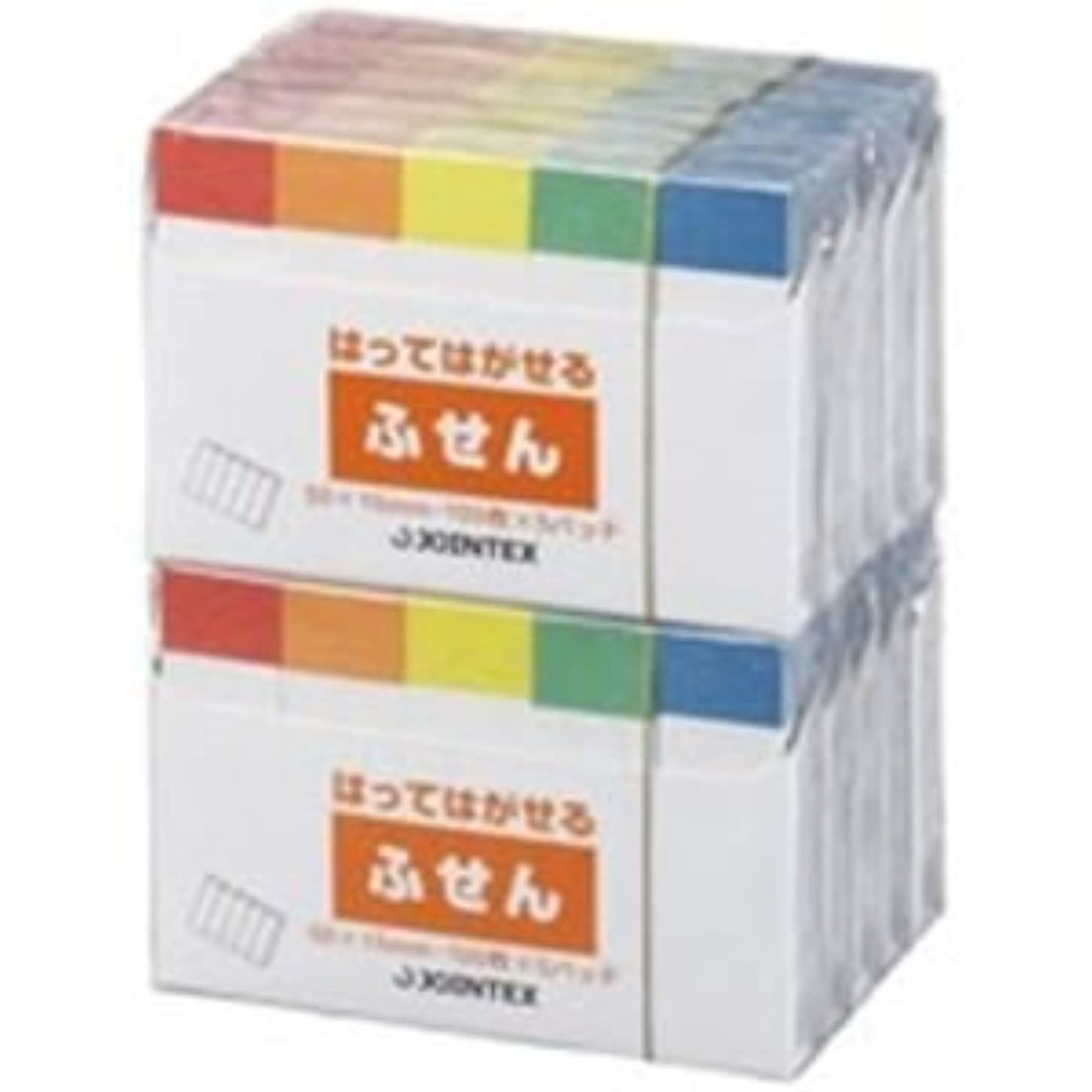 深遠証言する推定(業務用2セット) ジョインテックス 付箋/貼ってはがせるメモ 【50×15mm/色帯】 P300J-R10P 生活用品 インテリア 雑貨 文具 オフィス用品 付箋紙 ポストイット top1-ds-1461391-sd5-ah [独自簡易包装]