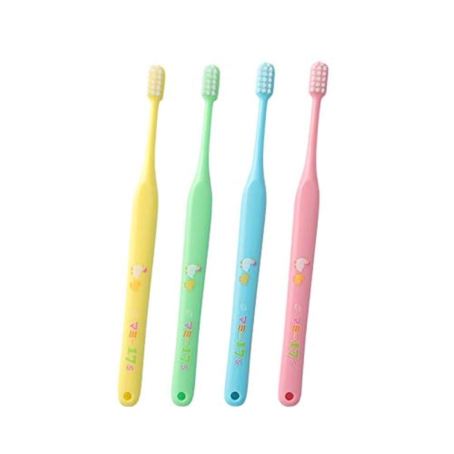 であることと遊ぶではごきげんようオーラルケア マミー17 歯ブラシ 25本入 アソート (S)