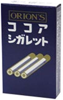 ココアシガレット 30個セットロングセラー商品のシガレット型砂糖菓子