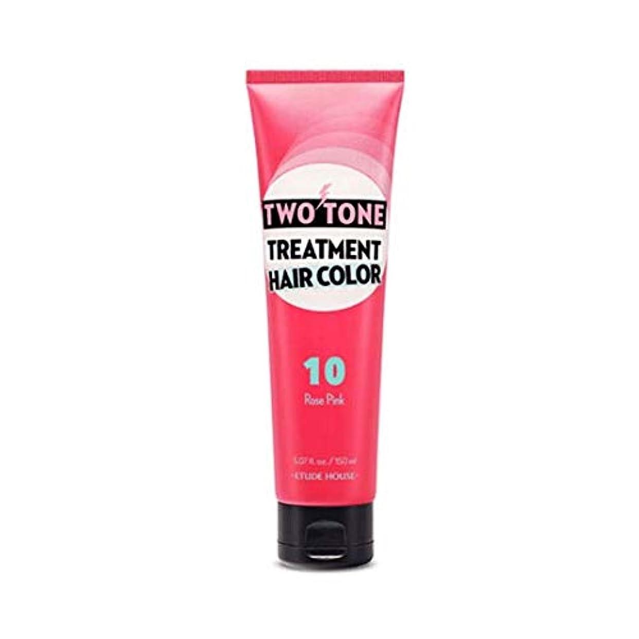 盗難未就学火星ETUDE HOUSE Two Tone Treatment Hair Color *10 Rose Pink/エチュードハウス ツートントリートメントヘアカラー150ml [並行輸入品]