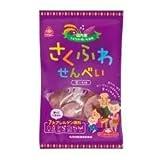 サンコー さくふわせんべい・紫いも味 21g(12枚) ※15袋セット