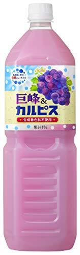 アサヒ飲料 巨峰&「カルピス」 1500ml ×8本
