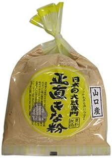 かみむら屋山口県産正直きな粉150g×30袋入