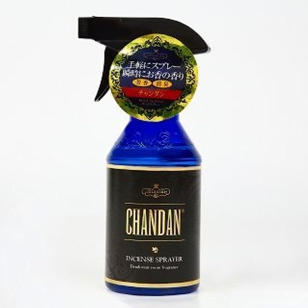 励起アジャと組むお香の香りの芳香剤 セレンスフレグランスルームスプレー チャンダン
