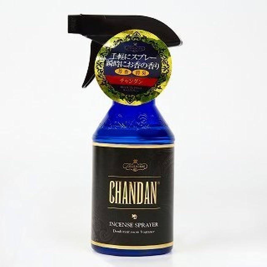 ピット疲れたカナダお香の香りの芳香剤 セレンスフレグランスルームスプレー チャンダン