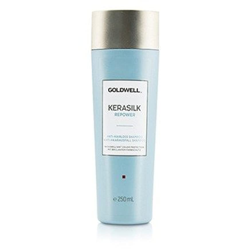 はず第二に真実に[Goldwell] Kerasilk Repower Anti-Hairloss Shampoo (For Thinning Weak Hair) 250ml/8.4oz