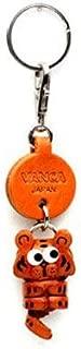 老虎皮革 Zodiac 吉祥物小钥匙扣 VANCA CRAFF - 可收藏钥匙圈日本制造