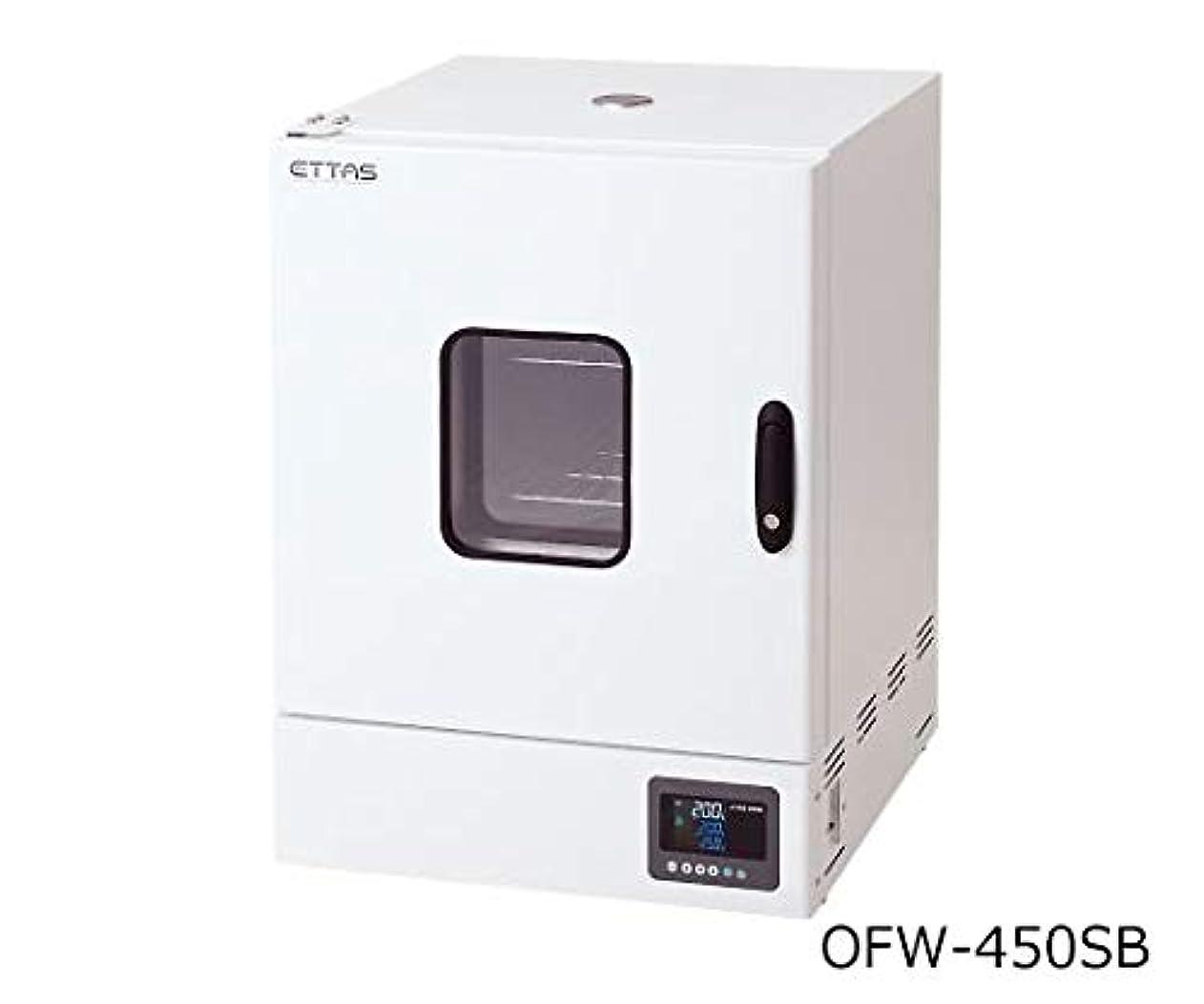 アズワン 定温乾燥器(強制対流方式) スチールタイプ?窓付き 左扉 出荷前点検検査書付 /1-9000-32-22