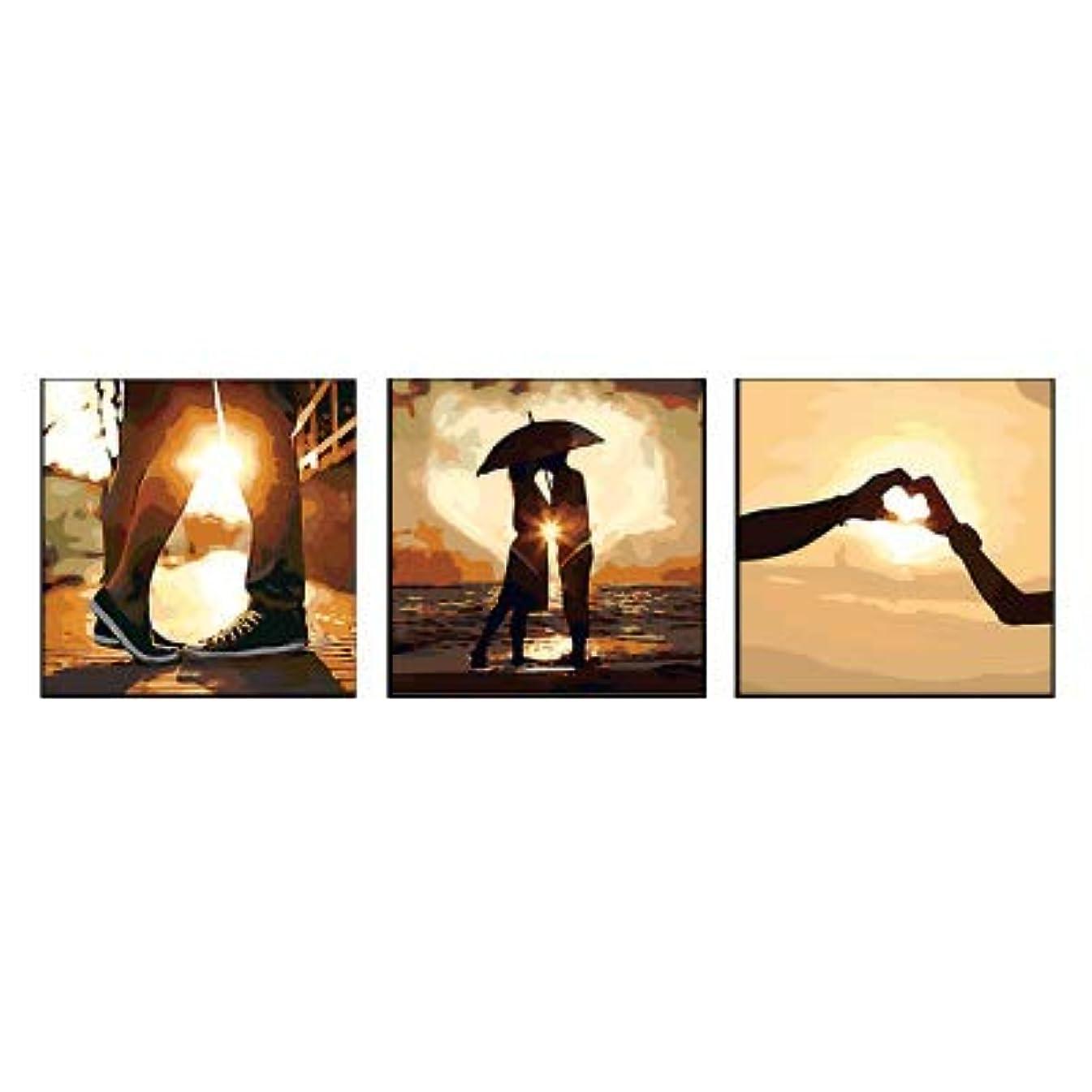 MADE4U [ 3 Pieces Split Series Sunset ] [ 16