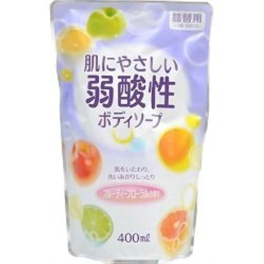 連結するいつ凍結【エオリア】弱酸性ボディソープ フルーティフローラルの香り 詰替用 400ml ×10個セット