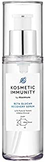 KOSMETIC IMMUNITY by JKosmmune Nourishing, Brightening, Lifting, and Moisturizing Multi-functional Serum for Rejuvenating Skin Enriched with Pure Beta Glucan