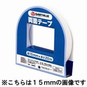 ジョインテックス 両面テープ 20mm×20m 10個 B050J-10 〈簡易梱包