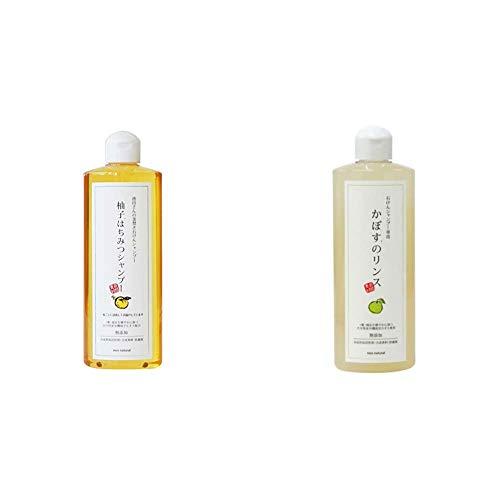 【セット買い】ネオナチュラル 柚子はちみつシャンプー 300ml & かぼすのリンス 300ml