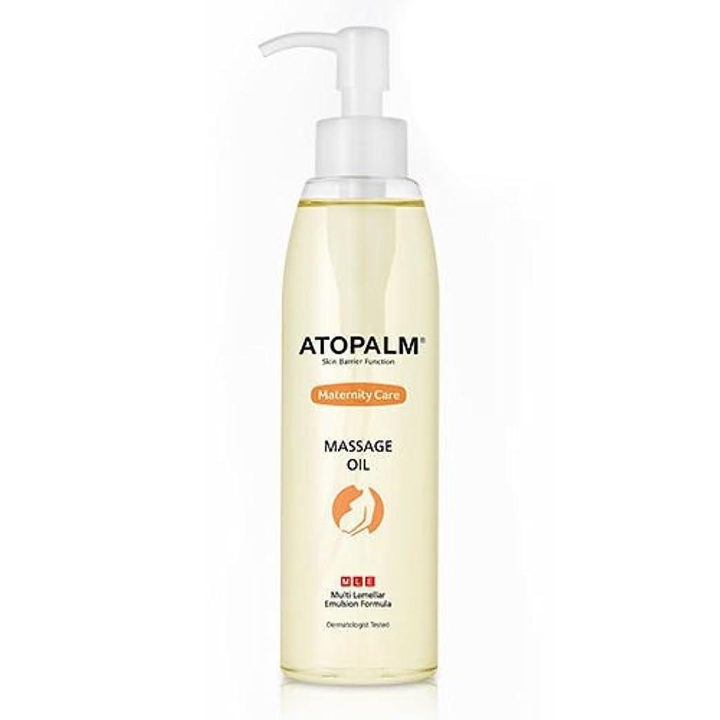 郡観察うなり声ATOPALM Maternity Care Massage Oil 120ml/アトパーム マタニティ ケア マッサージ オイル 120ml [並行輸入品]