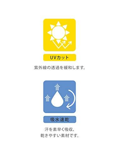 キャミソールインナーレディース肌着UVカット吸水速乾レース春春Honeysハニーズテレコレースキャミソール578013545054ピンクL