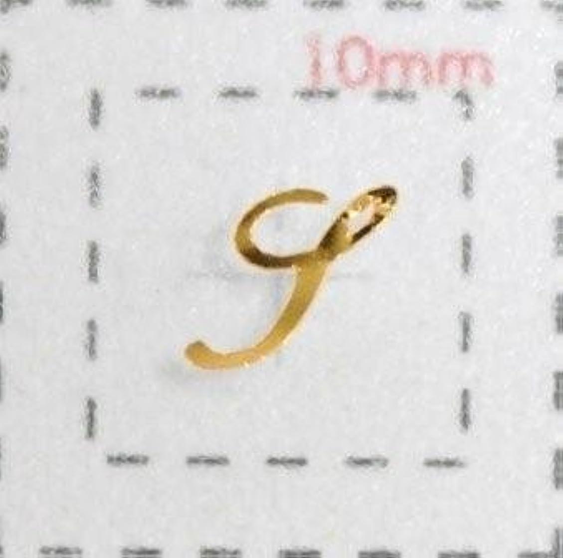 結果鈍い意味のあるNameネイルシール【アルファベット?イニシャル】大文字ゴールド( S )1シート9枚入