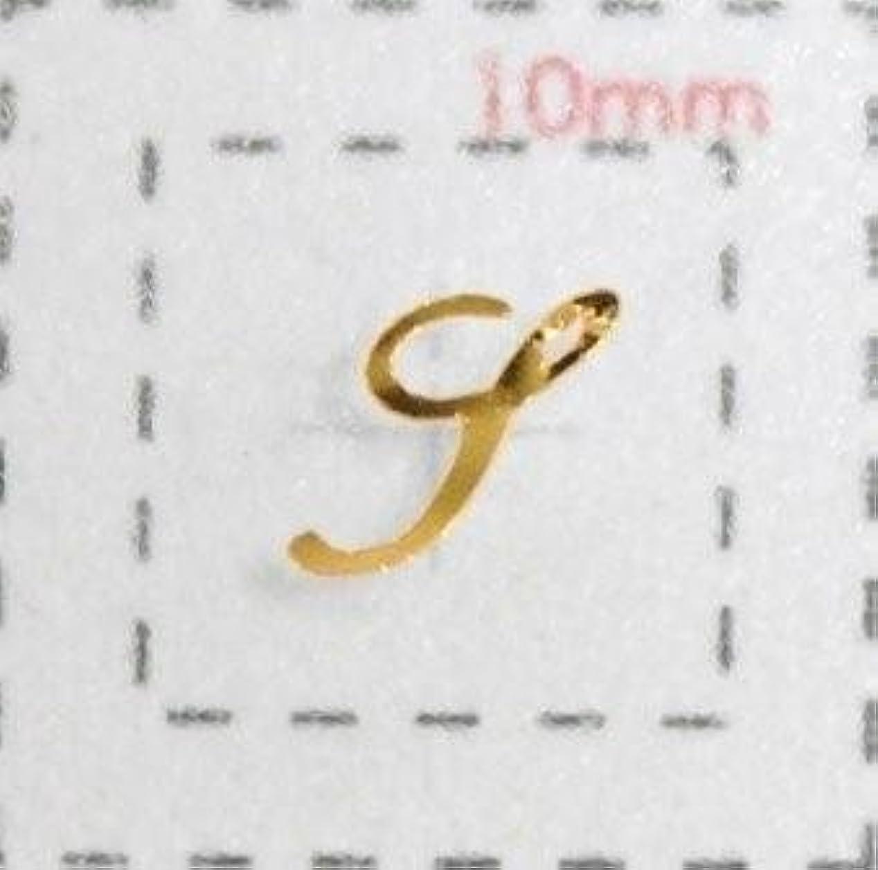 ファイバ複製するポールNameネイルシール【アルファベット?イニシャル】大文字ゴールド( S )1シート9枚入