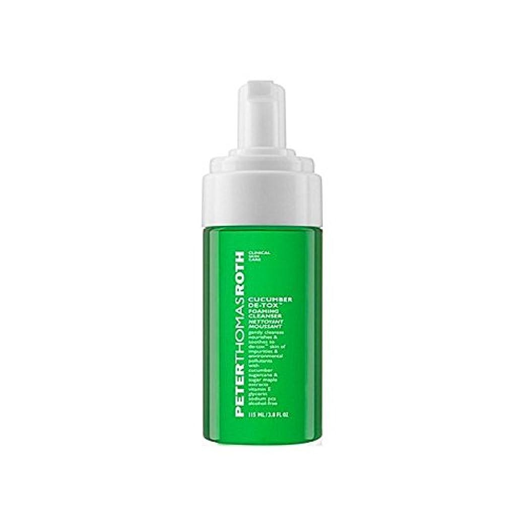 退屈な可能非武装化Peter Thomas Roth Cucumber De-Tox Foaming Cleanser (Pack of 6) - ピータートーマスロスキュウリデ発泡クレンザー x6 [並行輸入品]