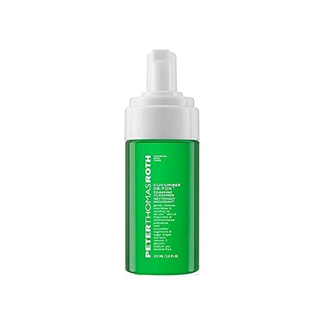 流行している無法者投資ピータートーマスロスキュウリデ発泡クレンザー x2 - Peter Thomas Roth Cucumber De-Tox Foaming Cleanser (Pack of 2) [並行輸入品]