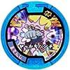 妖怪ウォッチ 妖怪メダル零/必殺メダル/ウスラカゲ族/まてんし(必殺技)/せっかちパンチ