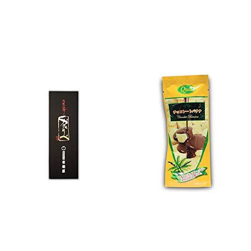 [2点セット] 岐阜銘菓 音羽屋 飛騨のかたりべ[6個入] ・フリーズドライ チョコレートバナナ(50g)