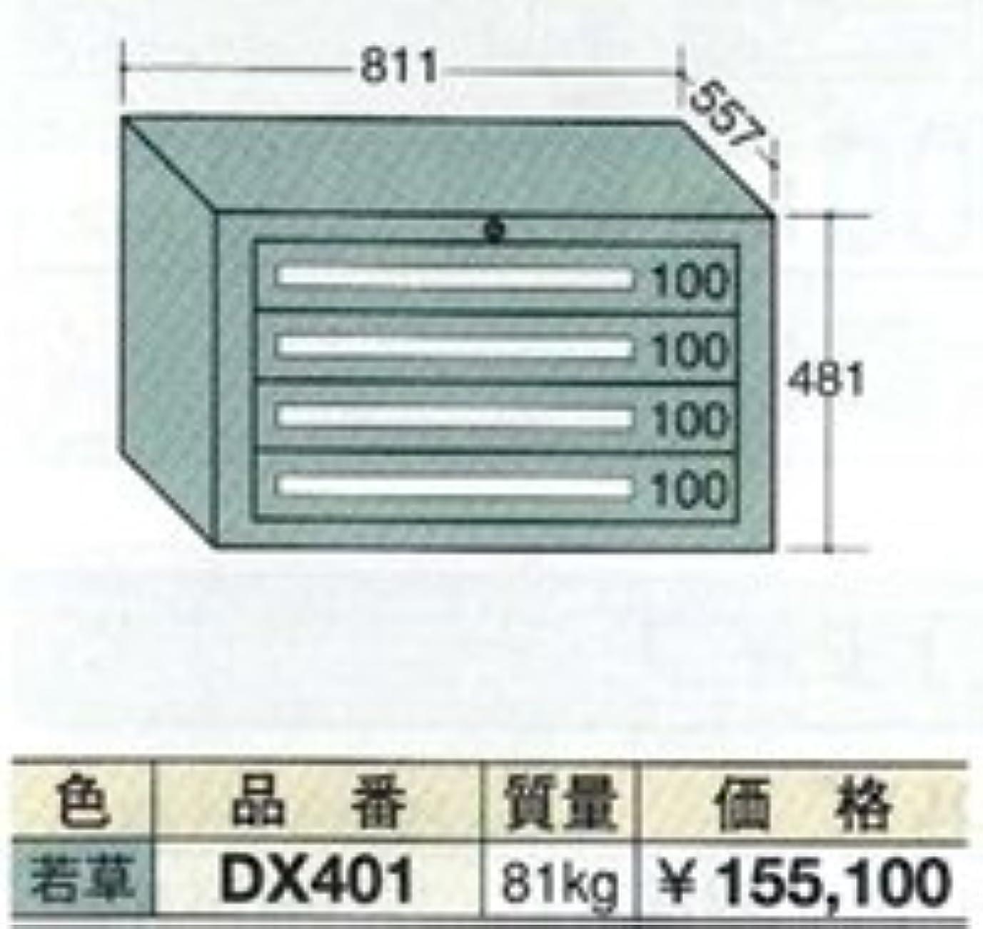 反論者クラッチ乱用OS(大阪製罐) デラックスキャビネット DX401