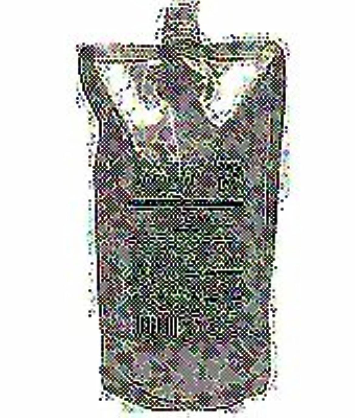 絶縁するツールクローン【X2個セット】 ルベルコスメティックス ルベル プロエディット ヘアスキン スプラッシュリラクシング 360g