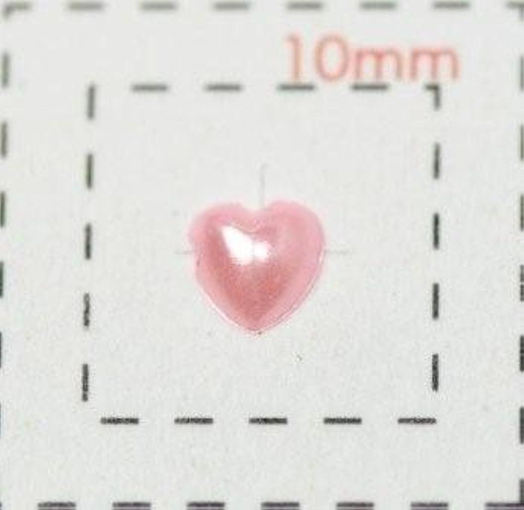 偽物名声出口パールハート《ネイル用ハートストーン》(1)3mmピンク0.5g約40個入