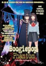 BOOGIEPOP PHANTOM...