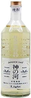 麦焼酎 20度 神の河 Light 600ml 瓶 × 12本 (かんのこ ライト) 薩摩酒造