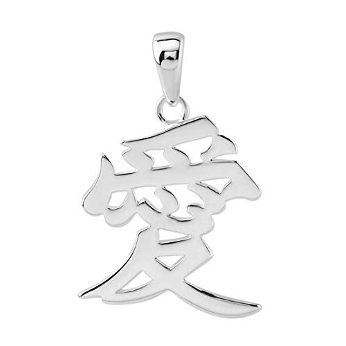 Sterling Silver Love Kanji Chinese Character Pendant