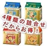 マルちゃん正麺 醤油 味噌 豚骨 塩! 東洋水産 マルちゃん正麺 4種類×5食パック×各1(合計20食) 食べ比べセット