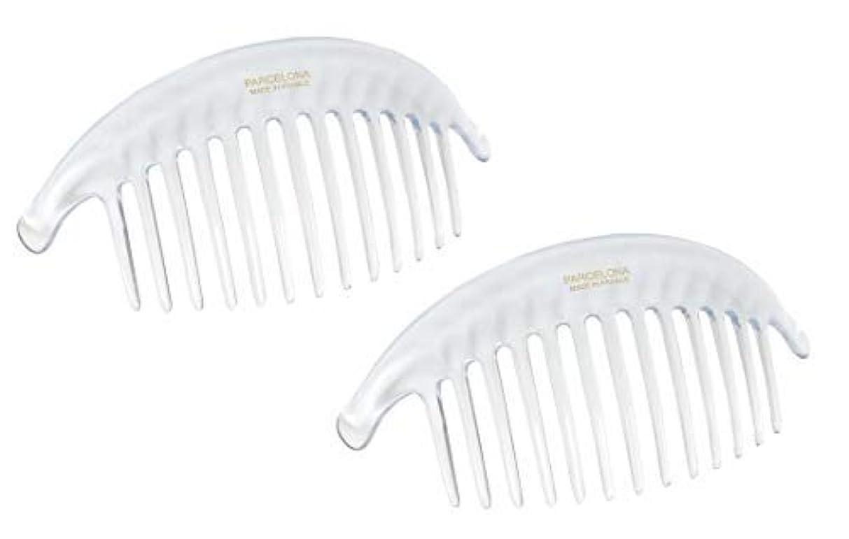前者ピット測定Parcelona French Alice Large Set of 2 Clear 13 Teeth Celluloid Acetate Interlocking Side Hair Combs [並行輸入品]