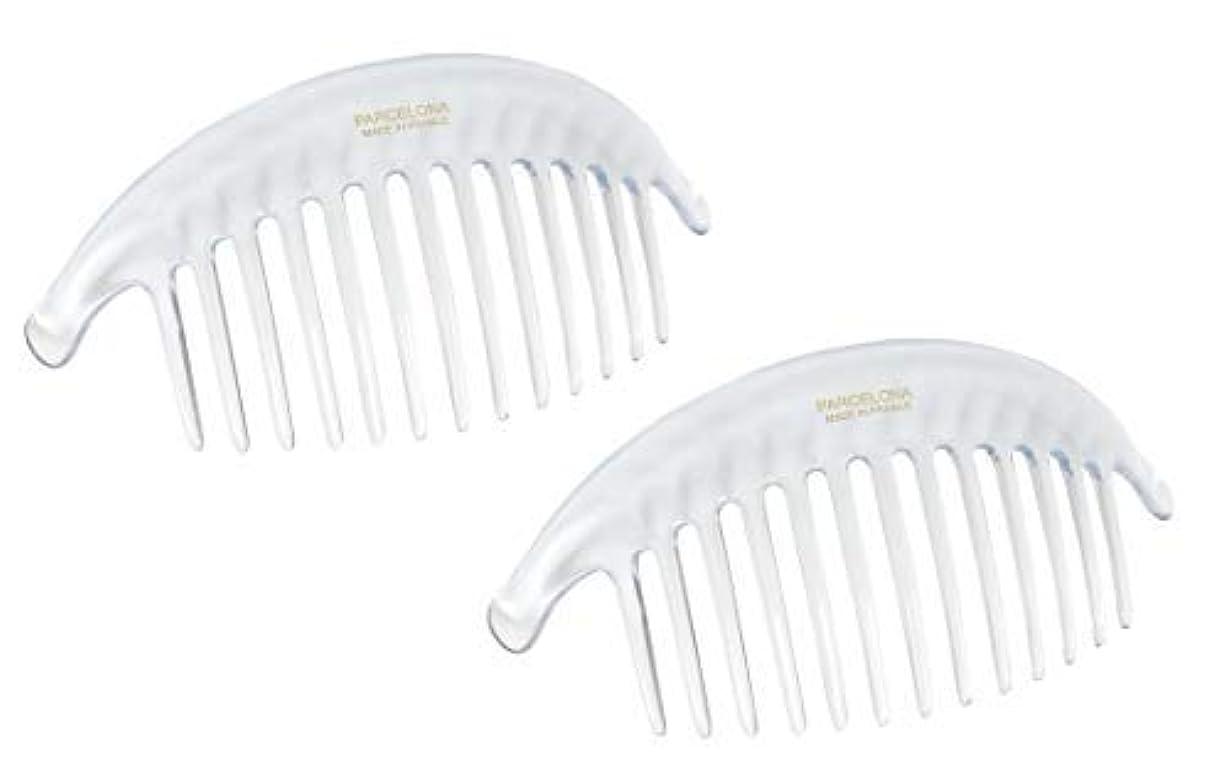 レーダーミル大腿Parcelona French Alice Large Set of 2 Clear 13 Teeth Celluloid Acetate Interlocking Side Hair Combs [並行輸入品]
