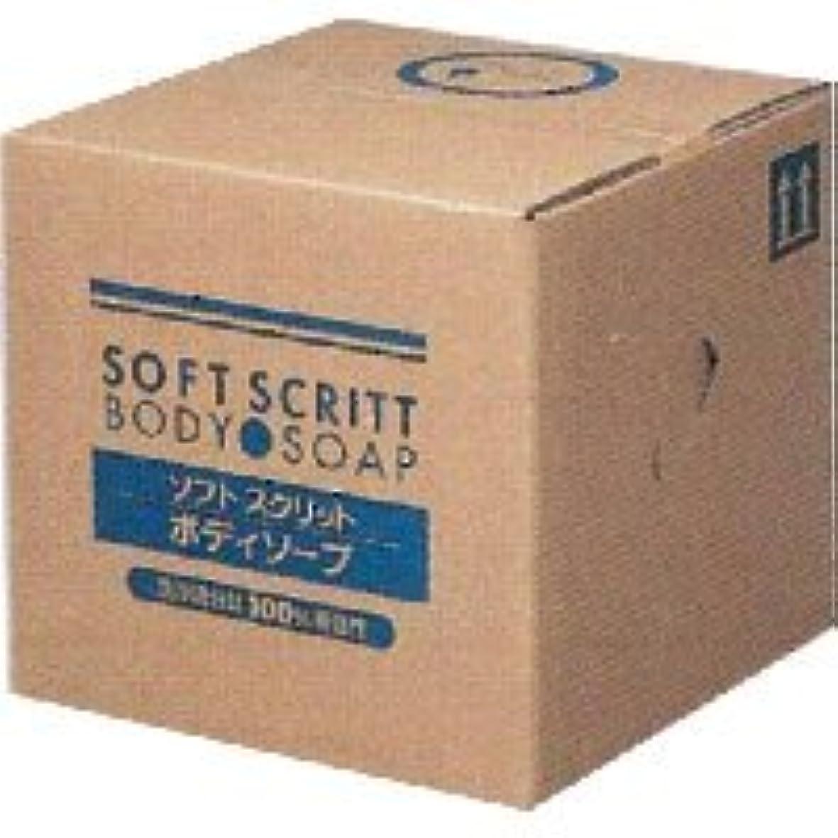 ラウンジブレス霊ソフトスクリットボディソープ18L