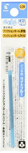 フリクションボールスリム用 0.38mm替芯 1本パック LFBTRF12UF-LB [ライトブルー]