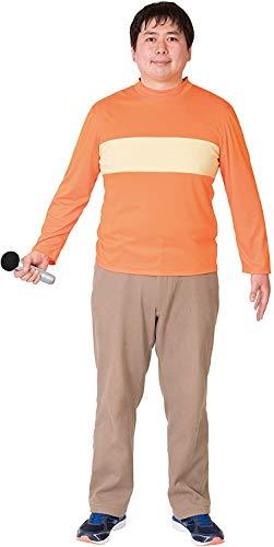 男女兼用 なり研 オレンジ少年 なりきり キャラクター ゲーム アニメ 大きいサイズ メンズ レディース メンズコスプレ ジャイアン ごうだ たけし ドラえもん風 かわいい コスプレ コスプレ衣装 コスチューム ハロウィン 文化祭 忘年会 仮装 イベント