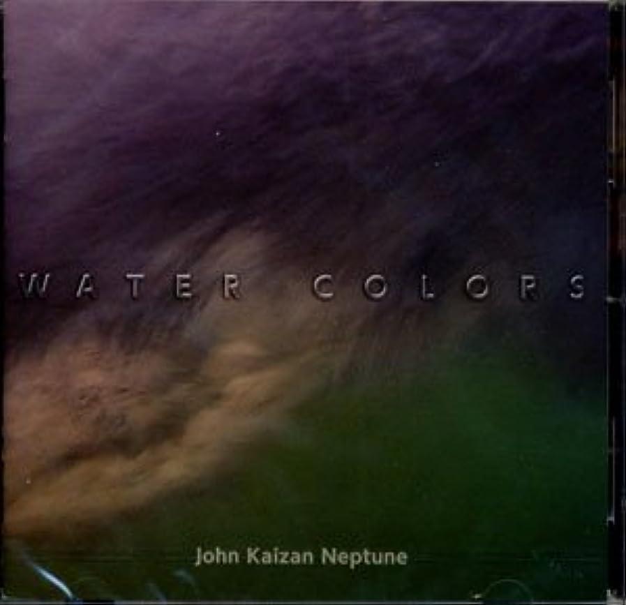 空港休憩するタイルCD ジョン海山ネプチューン WATER COLORS (送料など込)