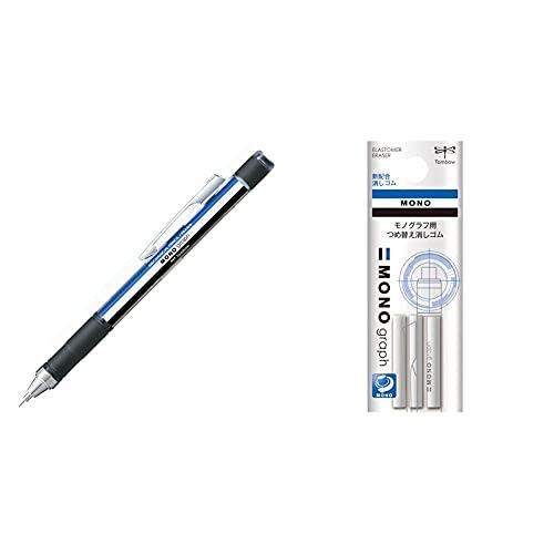【セット買い】トンボ鉛筆 シャープペン MONO モノグラフ ラバーグリップ付 モノカラー DPA-141A & 鉛筆 詰替え用消しゴム モノグラフ用 ER-MG