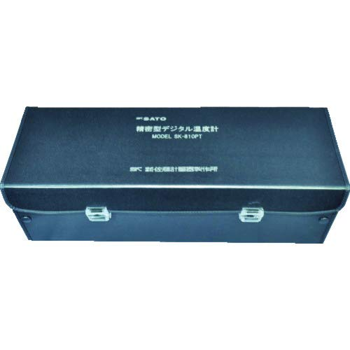 佐藤 精密型デジタル温度計 SK−810PT用収納ケース (8012−90) 8012-90