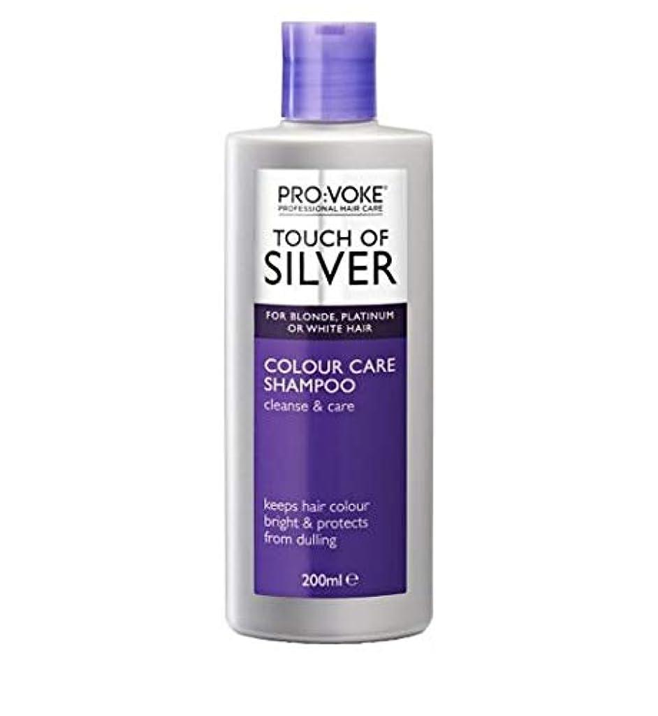 バッフル目に見えるバンク[Pro:Voke] プロ:銀日常のメンテナンスシャンプーのVokeタッチ(200ミリリットル) - Pro:voke Touch of Silver Daily Maintenance Shampoo (200ml) [並行輸入品]