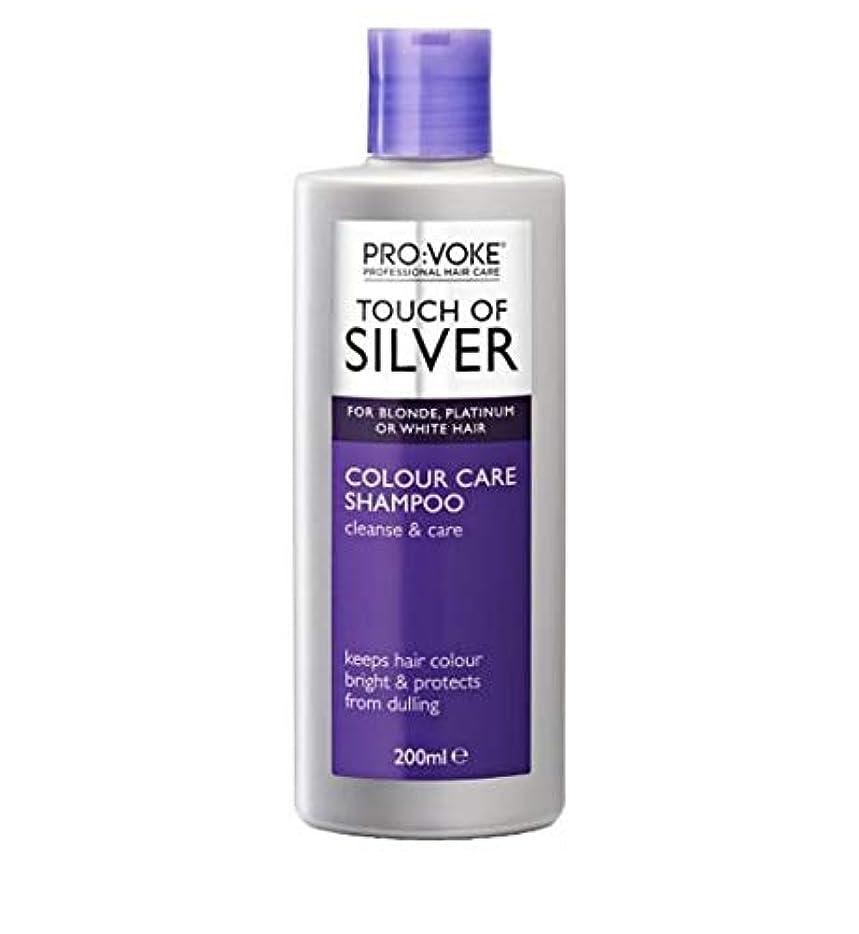 風変わりな障害恥ずかしさ[Pro:Voke] プロ:銀日常のメンテナンスシャンプーのVokeタッチ(200ミリリットル) - Pro:voke Touch of Silver Daily Maintenance Shampoo (200ml) [並行輸入品]