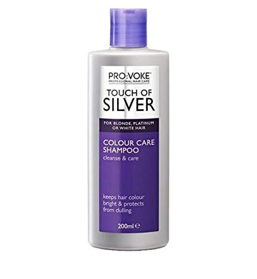 エラー食品ピービッシュ[Pro:Voke] プロ:銀日常のメンテナンスシャンプーのVokeタッチ(200ミリリットル) - Pro:voke Touch of Silver Daily Maintenance Shampoo (200ml) [並行輸入品]