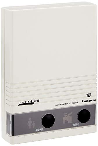 Panasonic ハイハイ店番本体 EL23001K コールシステム