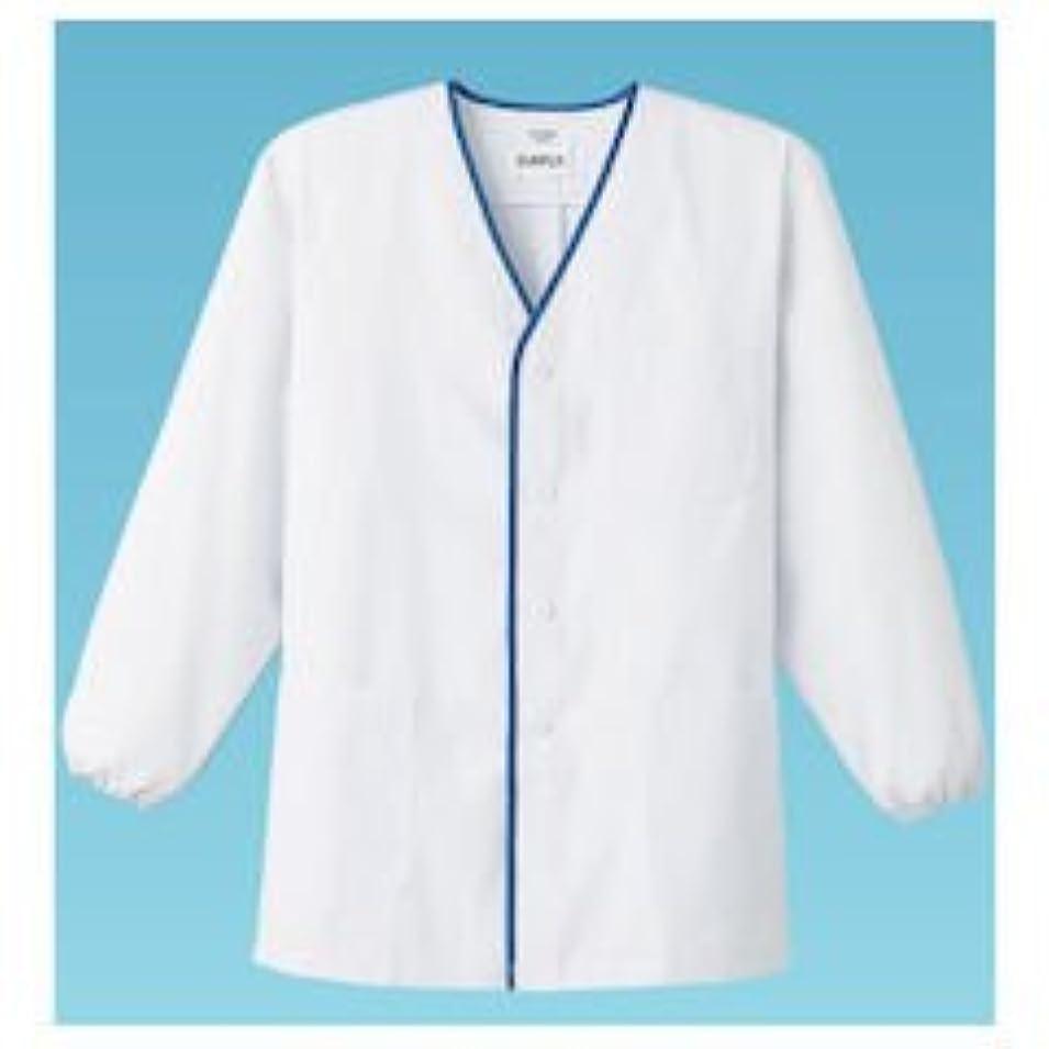 懐疑的叱るモンゴメリー男性用デザイン白衣 長袖 FA-346 S/62-6632-96