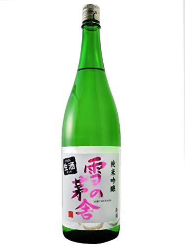 雪の茅舎 純米吟醸 生酒 1800ml