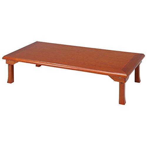 不二貿易 和室用 座卓 テーブル 折りたたみ 幅150cm ブラウン 来客用 72972